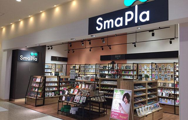 SmaPla(スマプラ)アリオ鷲宮店