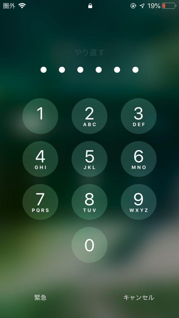 iPhone7のロック解除画面